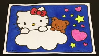 Coloring Time #55 Hello Kitty & Teddy Bear Night Stars Coloring Book with Markers
