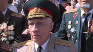 Воронеж отметил 71 ю годовщину Победы в Великой Отечественной войне  Свик ТВ