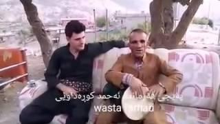 Barham shamami w farmanda ahmad kura dawe zor xosh