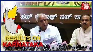 #ResultOnKarnataka बीजेपी ने पेश किया सरकार बनाने का दावा !