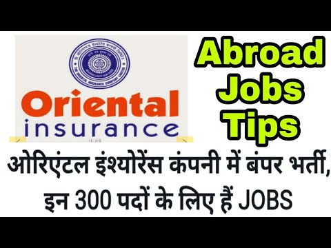 300 New Government Jobs In India, At Oriental Insurance Company, With Abroad Jobs Tips From India