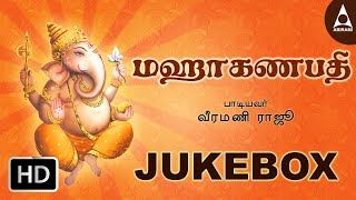Mahaganapathy Jukebox - Song Of Lord Ganesh -  Tamil Devotional Songs