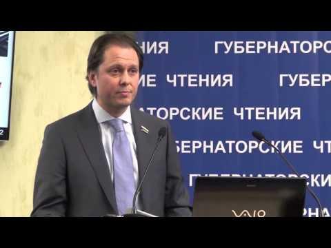 Владимир Сысоев заместитель председателя Тюменской областной Думы