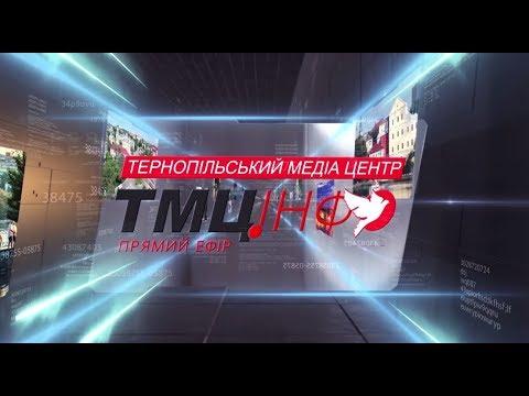 """Тернопільський Медіа Центр: Презентація  книги  """"Ефективність"""" –  для тих, хто працює з інформацією (Прямий ефір)"""