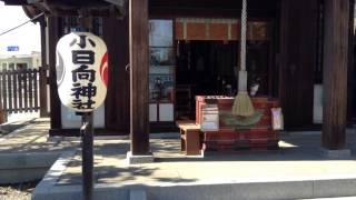 小日向神社---東京都文京区