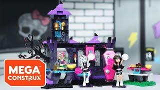 Creepateria  Mega Bloks Monster High