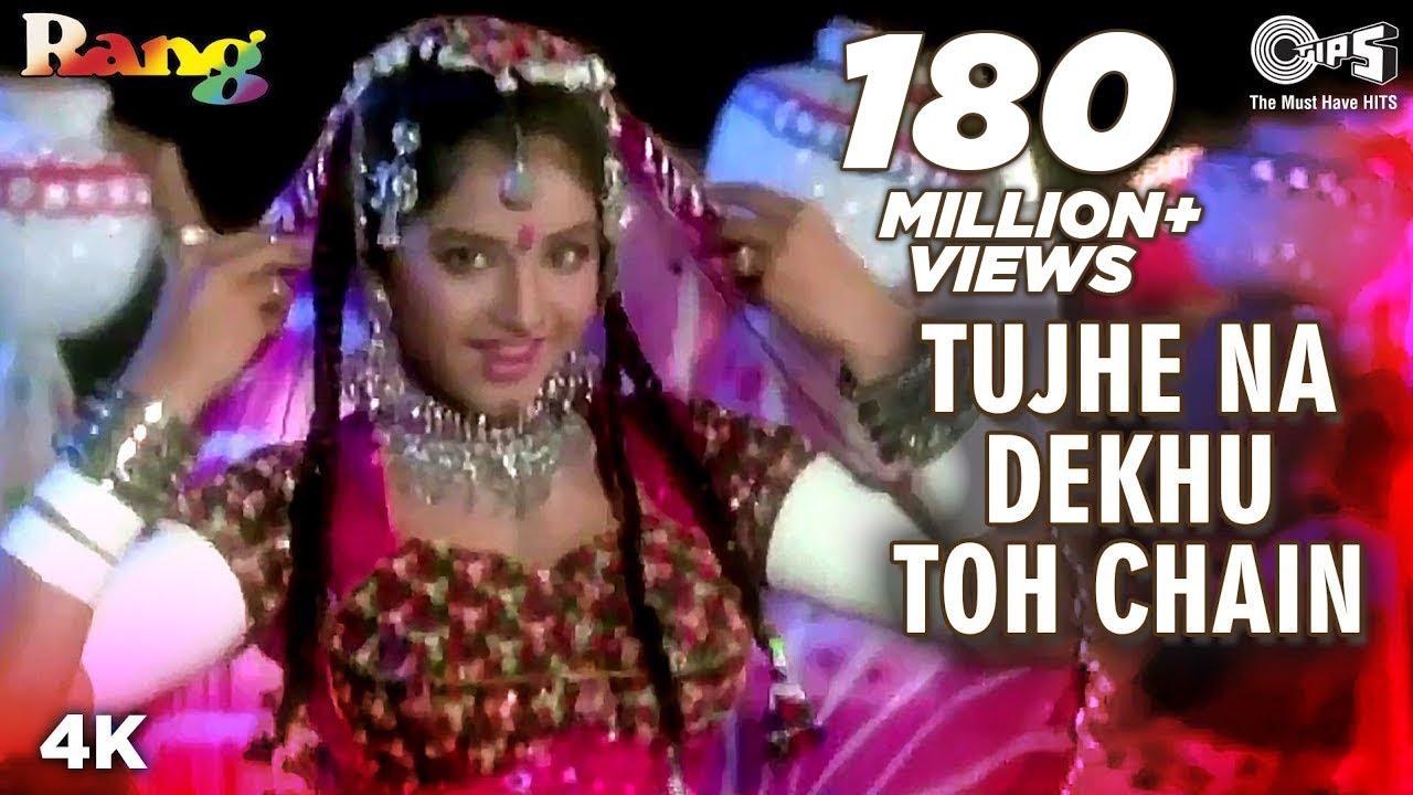 Download Tujhe Na Dekhu Toh Chain | Divya Bharti | Kumar Sanu | Alka Yagnik | Rang | Kahin Mujhe Pyaar | 90's
