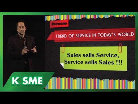 "SME Webinar สัมมนาออนไลน์ หัวข้อที่ 8 ""บริการให้ตรึงใจ SME ไทยทำได้"""