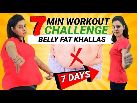 7 Day Challenge 7 Min Home Workout To Lose Weight  |  Easy Exercises to lose Belly Fat for Beginners