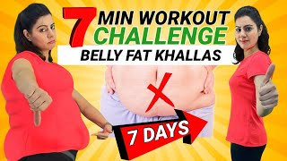 7 Day Challenge 7 Min Home Workout To Lose Weight     Easy Exercises to lose Belly Fat for Beginners