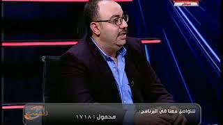 الفنان أحمد الدسوقي يكشف سر غريب وراء ابتعاد اغلب الممثلين عن أدوار البطولة وبيومي فؤاد مثال