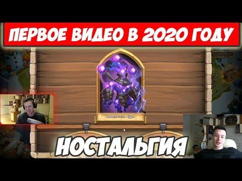 ПЕРВОЕ ВИДЕО В 2020 ГОДУ/НОСТАЛЬГИЯ/ТАКТИКА ВЫБИВАНИЯ ГЕРОЕВ/БИТВА ЗАМКОВ/CASTLE CLASH