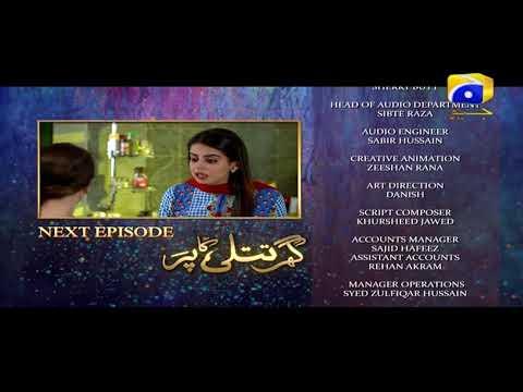 Ghar Titli Ka Par Episode 12 Teaser | Har...