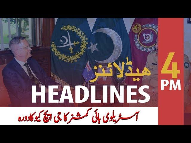ARYNews Headlines | Australian High Commissioner calls on COAS, Qamar Javed Bajwa | 4PM | 13Nov 2019