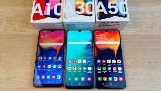 Какой Samsung Выбрать в 2019? Galaxy A10,A30,A50 - Сравнение! Смартфон Телефон какой Выбрать