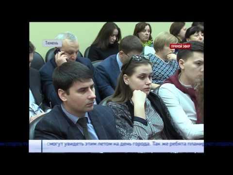 Молодежная Администрация города Тюмени подводит итоги