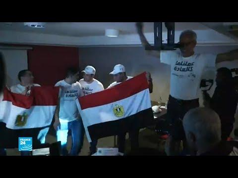 أمم إفريقيا 2019: البطولة القارية تعود إلى مصر بعد غياب 13 عاما  - 15:55-2019 / 1 / 9