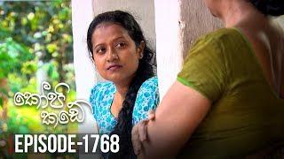 Kopi Kade | Episode 1768 - (2020-03-21) | ITN Thumbnail