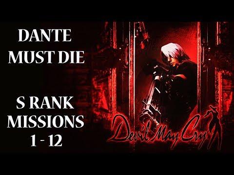 Devil May Cry Walkthrough S Rank Guide Dante Must Die (Part 1) thumbnail