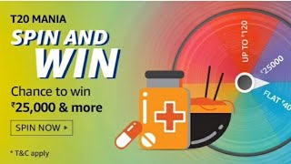 Amazon Spin and Win Quiz Answers Today| Win 25000 Amazon Pay Balance | 28 September 2020