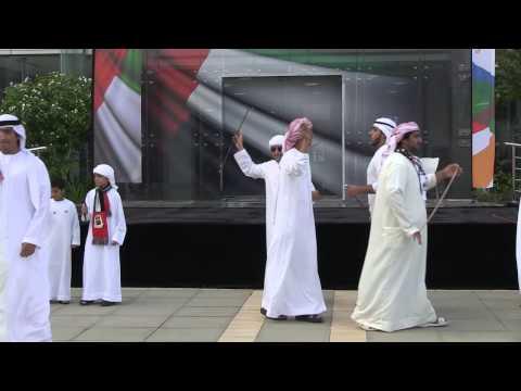 KU 41st National Day Ceremony العيد الوطني 41 في جامعة خليفة
