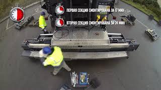 Монтаж уширителей на асфальтоукладчик Volvo(, 2014-03-20T07:46:17.000Z)