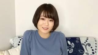 出演者:山崎怜奈 出演日:2018.10.18 動画を気に入っていただけましたら、ぜひチャンネル登録をお願いします。