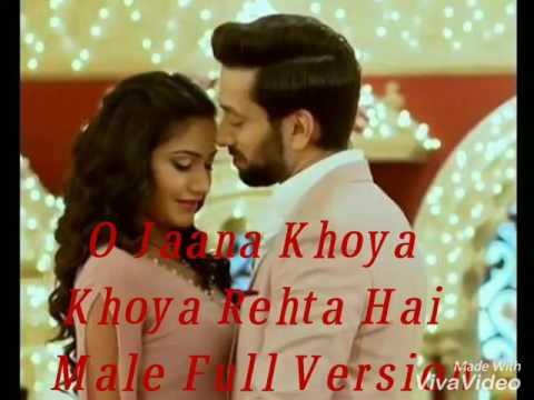 O Jaana Khoya Khoya Rehta Hai Male Full Version