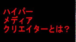 恋愛モテモテ自己紹介◇ 期間限定!無料プレゼント◇ 男の口説き動画◇ 沢...