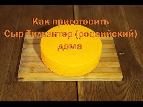 Сыр плавленый - калорийность, полезные свойства, польза и