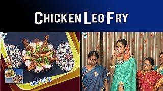 How To Make Chicken Leg Fry In Telugu | చికెన్ లెగ్ ఫ్రై | Cooking With Udaya Bhanu | TVNXT Telugu