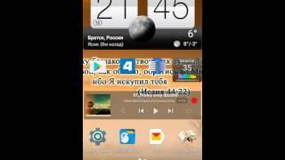 Ошибки Android системы и способ их решения.