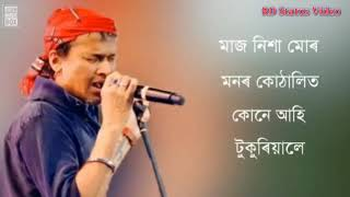 Maj nikha mur monor kothalit || Assamese status video || New Assamese WhatsApp status video
