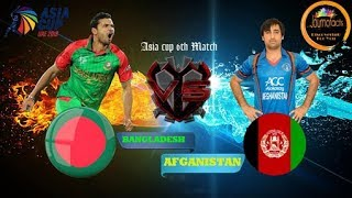 Bangladesh vs Afghanistan super 4 match full highlights Asia cup 2018