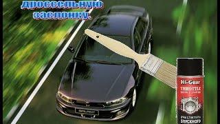 видео Воздушный фильтр на Mitsubishi Galant 3, 4, 9, 5, 6, 7, 8 - 1.6, 1.8, 2.0, 2.3, 2.4, 2.5, 3.0, 3.8 л. – Магазин DOK