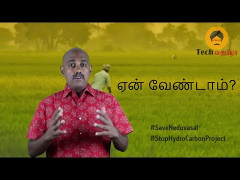 Say No To HydroCarbon Project in Tamilnadu | Save Neduvasal | Tech Tamizha