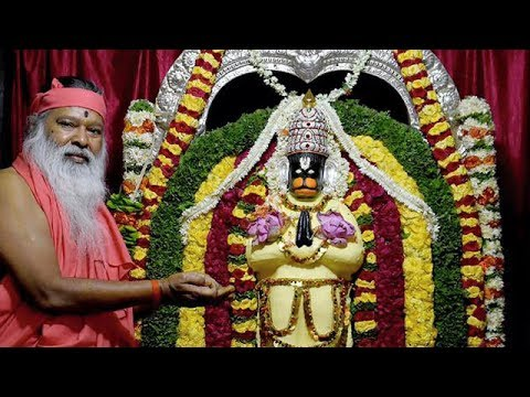 Tvamasmin Karya Niryoge - Hanuman Mantra for Parayana - 108 times