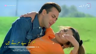 Kyon Ki Itna Pyar Tumko Female & Male Version Whatsapp Status   Salman Khan   Asim Music door   Love