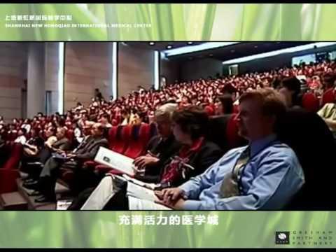 China -Shanghai International Medical City