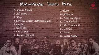 Malaysian Tamil Hits   Jukebox   Malaysian Song Collection