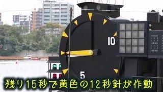 ボートレース平和島 http://www.heiwajima.gr.jp/ 第61回 日刊スポーツ...