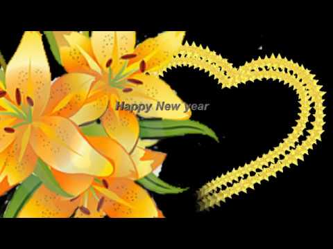 happy new year 2018 3d video images wishesnew year 2018 for boy friend3d imageshd wallpapers