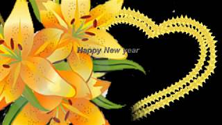 Happy New Year 2018 3D Images Wishes New Year 2018 For Boy friend 3D Images Hd Wallpapers