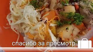 Ну ооочень вкусное!!!овощное рагу!!
