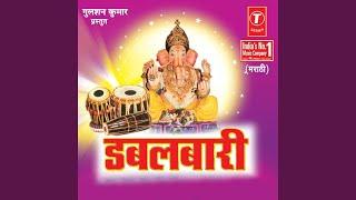 Video Ramkrishna Hari Jai Jai Ram (Bhajan) download MP3, 3GP, MP4, WEBM, AVI, FLV Agustus 2018