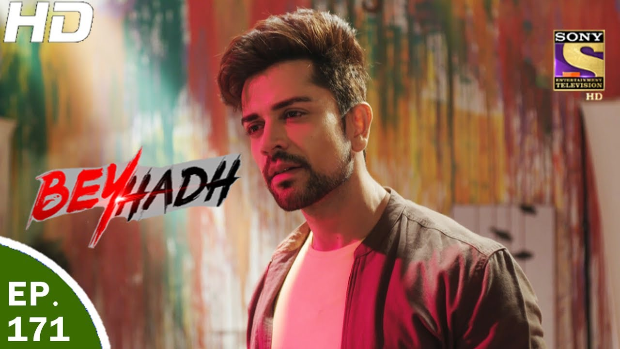 Download Beyhadh - बेहद - Ep 171 - 6th Jun, 2017