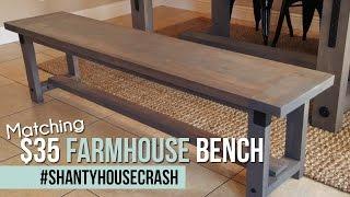 Industrial Farmhouse Bench | #ShantyHouseCrash