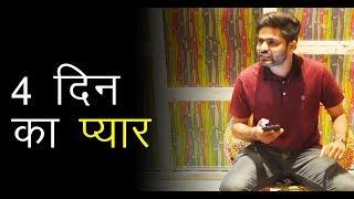 Char Din Ka Pyar | Hindi Shayari on Love by Kartik| Nojoto Open Mic Jaipur| Shayari Hindi Video