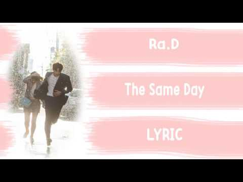 [LYRIC] Ra D – The Same Day [Han-Rom-Eng]