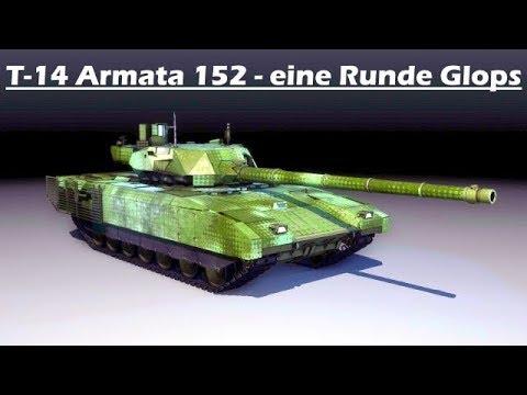 Armored Warfare [PC]